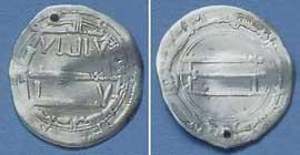 """Предположительно так выглядел хазарский шеляг, где написано на хазарский манер """"— Моисей пророк Б-га"""""""