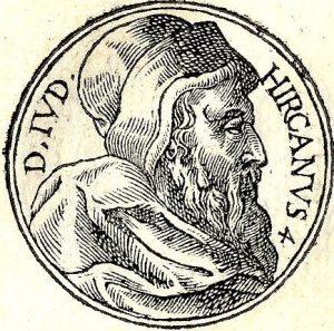 Иоханан Гиркан (ивр. יוחנן הורקנוס). Этнарх Иудеи135—104 гг. до н. э.