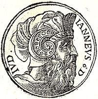 Александр Янай (ивр. אלכסנדר ינאי). Царь Иудеи 103—76 гг. до н. э.