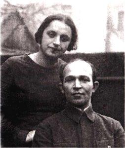 Родители: мама Добромыслина Роза Марковна и отец Рухман Исаак Пинхусович