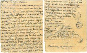 Первое письмо родным, написанное из детского дома