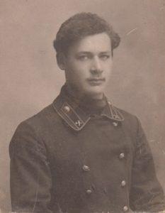 Яков Гинзбург