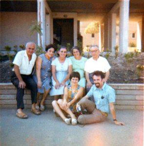 Дети папиного брата Йосефа Шапира, Сарра и Михаил Шапиро, Лара и Абрам Цинман, 1972 год, Кирьят-Ям, Израиль
