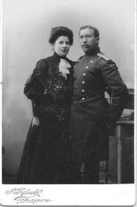 Родители Юлии Нейман: Мэра (Маня) Буровая и Моисей Нейман