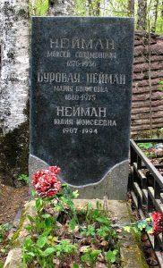 Надгробный памятник семьи Нейман