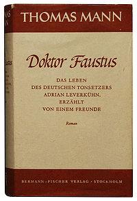 Доктор Фаустус