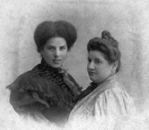 Клара и Анна Перельманы