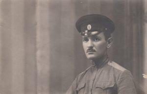 Меер Карасик. Баку.1917 г.