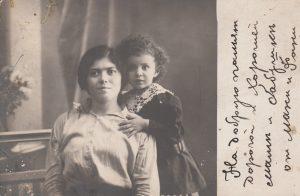 Маня Карасик с дочерью Фаней