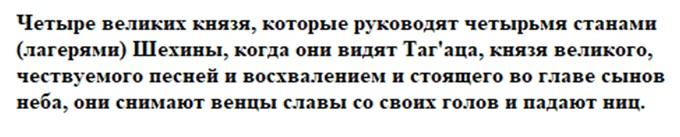 текст к рис15