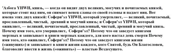 текст к 17_1