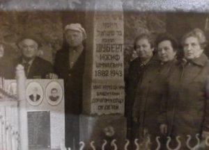 Слева направо: Абрам Пинхосович Бараш (видна часть лица), Александр Пинхосович Бараш, Иосиф Натанович Шуберт, Мария Иосифовна Бараш, Раиса Израилевна Бараш (жена Александра Бараша), Евгения Иосифовна Виннер (Шуберт)