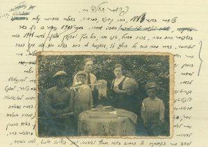 Биография и фотография, проданные на упомянутом аукционе