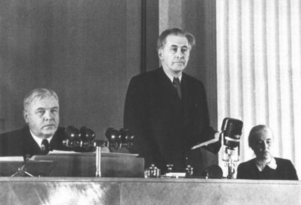 Москва, Кремль, 27 января 1953 года