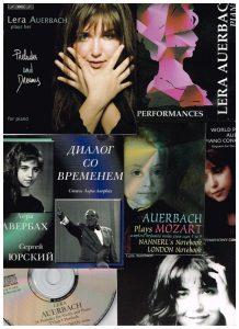Альбомы с сочинениями Леры Ауэрбах (монтаж автора)