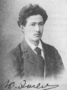 Портрет молодого Энгеля (с сайта г. Бердянск)