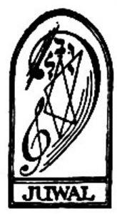 Эмблема муз. изд-ва Юваль