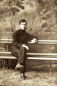 Энгель ― студент. Блог Библ-ки г. Бердянска