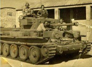 Первые танки ЦАХАЛа:Танк Mk VIII Cromwell