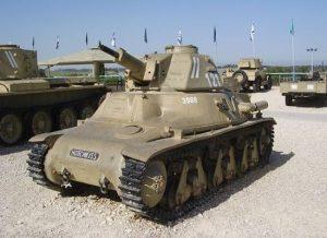 Первые танки ЦАХАЛа:Танк Hotchkiss Н-39