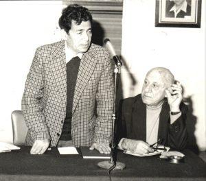 1973 г. Зеев Реувени и Хаим Белый