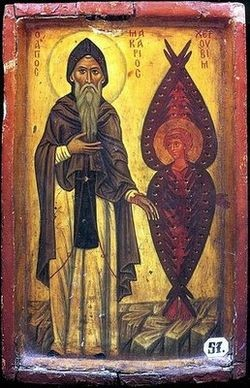 """""""Святой Макарий и херувим», XIII век."""
