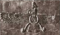 Фаравахар — символ Ахурамазды. Рельеф трипилона. Персеполь. VI—V вв. до н. э.