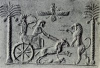 Печать с изображением охоты ахеменидского царя (вероятно, Дария I) на львов.