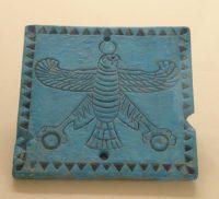 Штандарт Кира II Великого из династии Ахеменидов, найденный на раскопках в Персеполисе