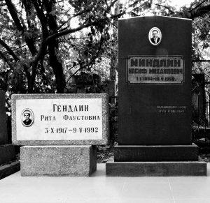 Могилы И.М. Миндлина и Р.Ф. Гендлин на 3-м еврейском кладбище Одессы. Личный архив Ф. Миндлина