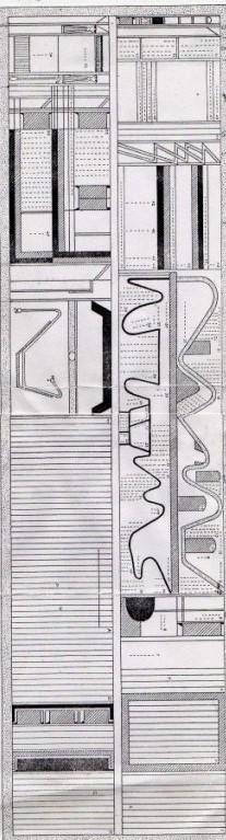 Рисунок днища одного из саркофагов