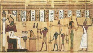 Книга мертвых жреца Нес-Мина. Птолемеевский период