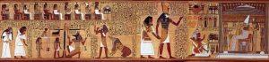 Папирус Ани. Египет, Новое царство. XIX династия, около XIIIв. до н.э. Британский музей, Лондон