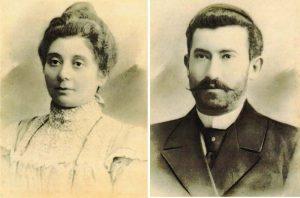 Этель и Моше Ордманы, 1900(?). Расстреляны в 1941г.