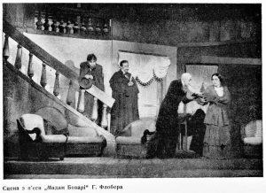 Сцена из спектакля Одесского ГОСЕТа «Мадам Бовари» по Г.Флоберу. 1938г.