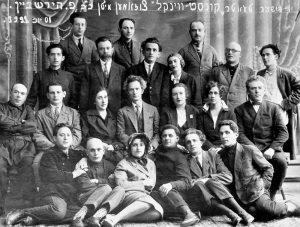Коллектив театра «Ройтер факел». Во втором ряду, по центру ― драматург Перец Гиршбейн. Справа от него ― Лия Бугова. 1928г.