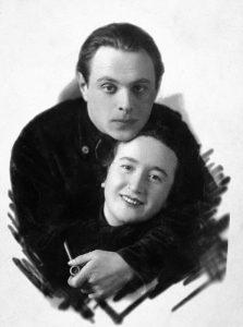 Л.Бугова и Лазарь Тимофеевич Абелиов. Начало 30-хгг.