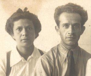 Гитл (Геня) и Яша Скульские, 1940, Буйнакск, Дагестан