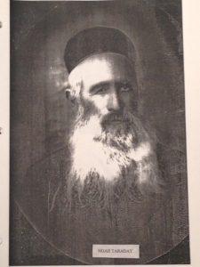 Мой прапрадед Ноах Тарадай