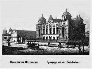 Бродская синагога в Одессе