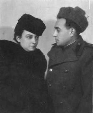 Молодые — Леонид Вайнцвайг и Сарра Вайнштейн