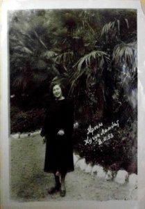 Циля Хацкелевна Темкина, на отдыхе в Крыму, 1953 г.