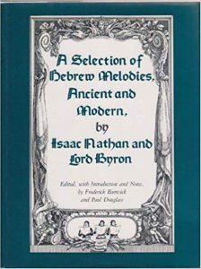 «Еврейские мелодии». Издание 1988г. под редакцией Ф.Барвика и П.Дугласа