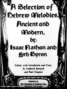 Обложка 2-го издания сборника «Еврейские мелодии»