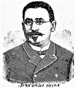 Авраам Гольдфаден, Варшава, 1888 г.