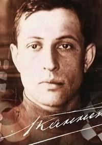 Леонид Каннегисер