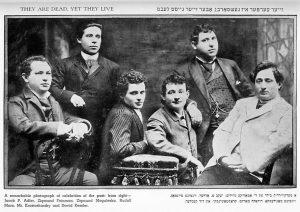 Первые корифеи еврейского театра. Слева направо: Давид Кесслер, Крастошинский, Рудольф Маркс, Зигмунд Могулеско, Зигмунд Фейнман, Яков Адлер. 1880-е годы