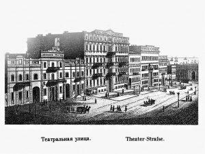 Мариинский театр в Одессе