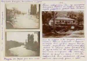 Дом генерала Маркса в Отузах во время наводнения