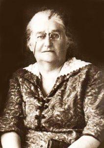 Ребека — жена С.И. Бакка